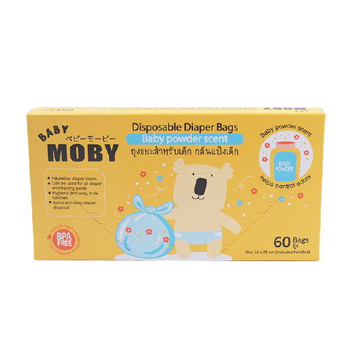 baby_moby_disposable_diaper_bags.jpg60eead07e2306-removebg-preview.png