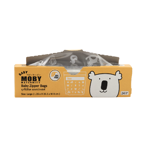 baby_moby_large_zipper_bag.jpg60eeaad3467d6-removebg-preview.png